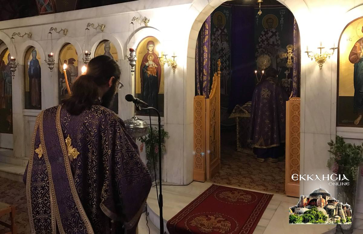 Προηγιασμένη Λειτουργία Ιερός Ναός Αγίας Βαρβάρας Μεταμόρφωση 2019
