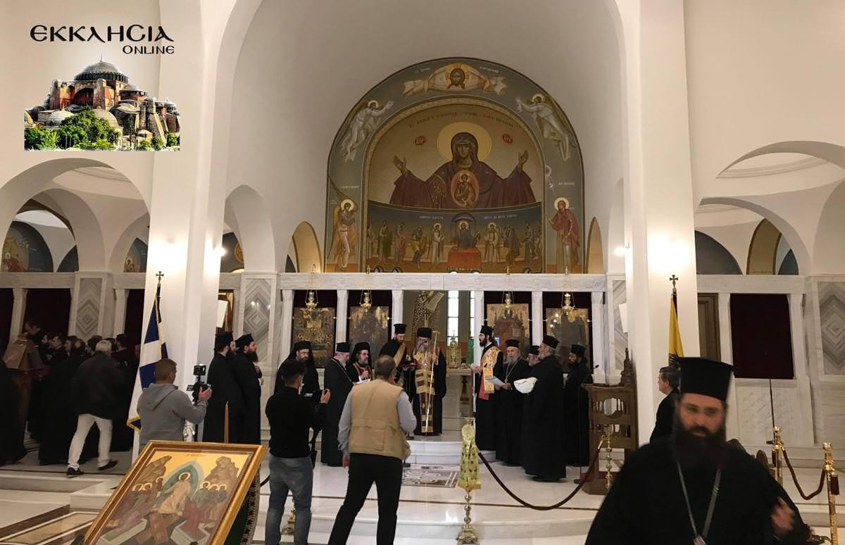 Σταυροπροσυκήσεως Ιερός Ναός Κοιμήσεως της Θεοτόκου Άγιος Στέφανος