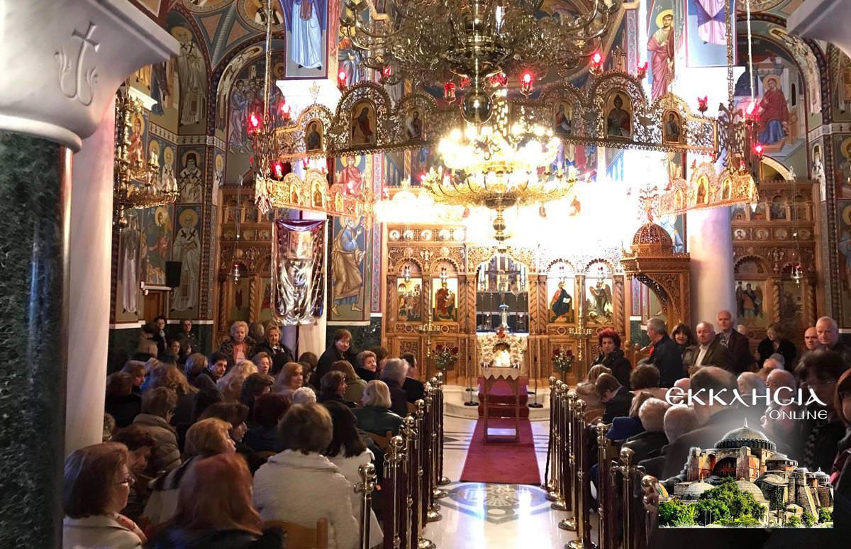 Μοναστήρι Εισοδίων