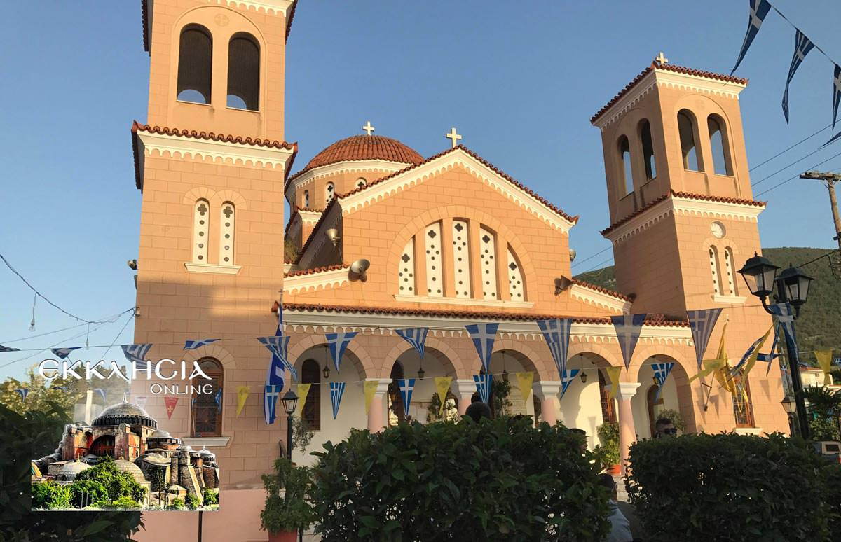 Άγιος Γεώργιος Χαλκίδα 2019