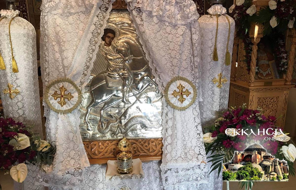 Άγιος Γεώργιος Χαλκίδα εικόνα