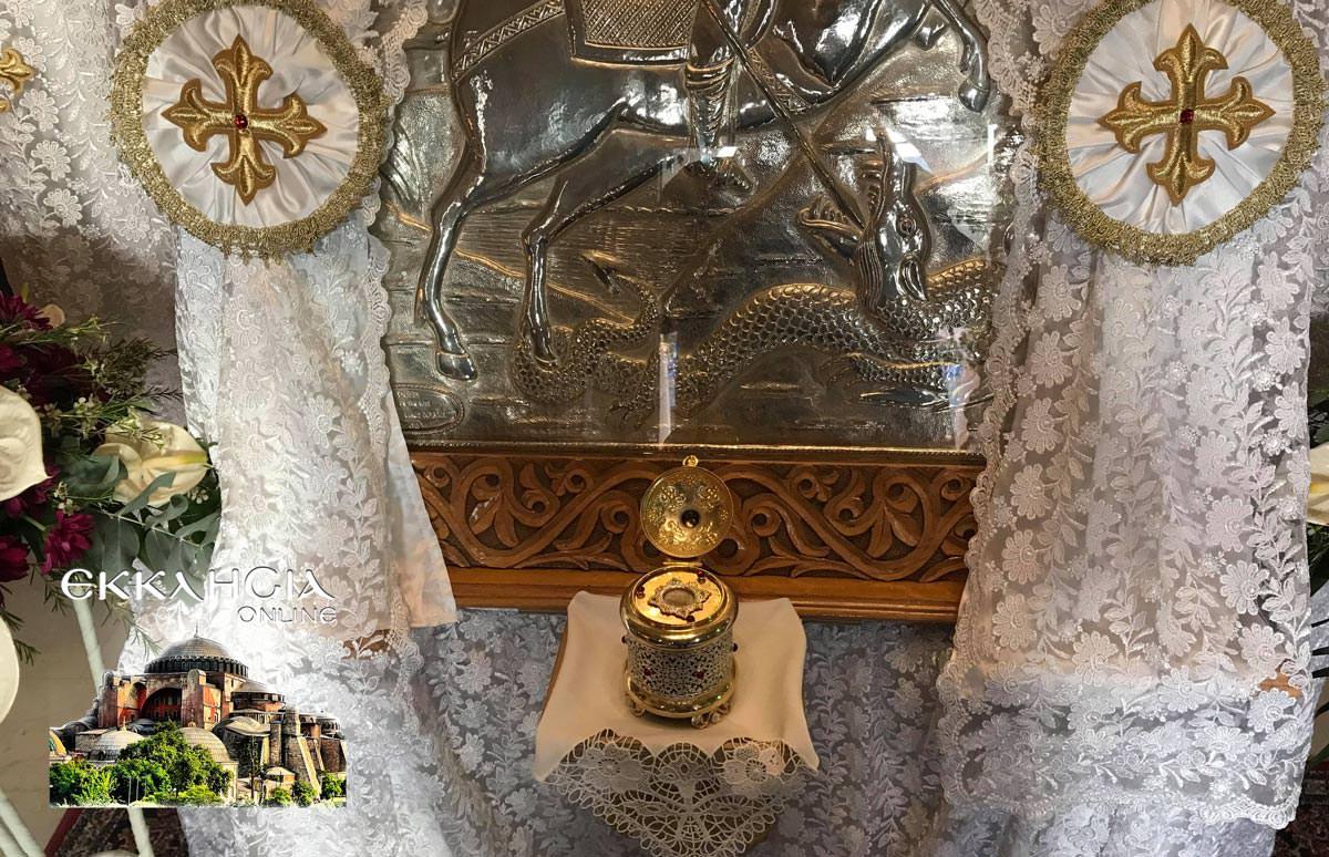 Άγιος Γεώργιος εικόνα χαλκίδα