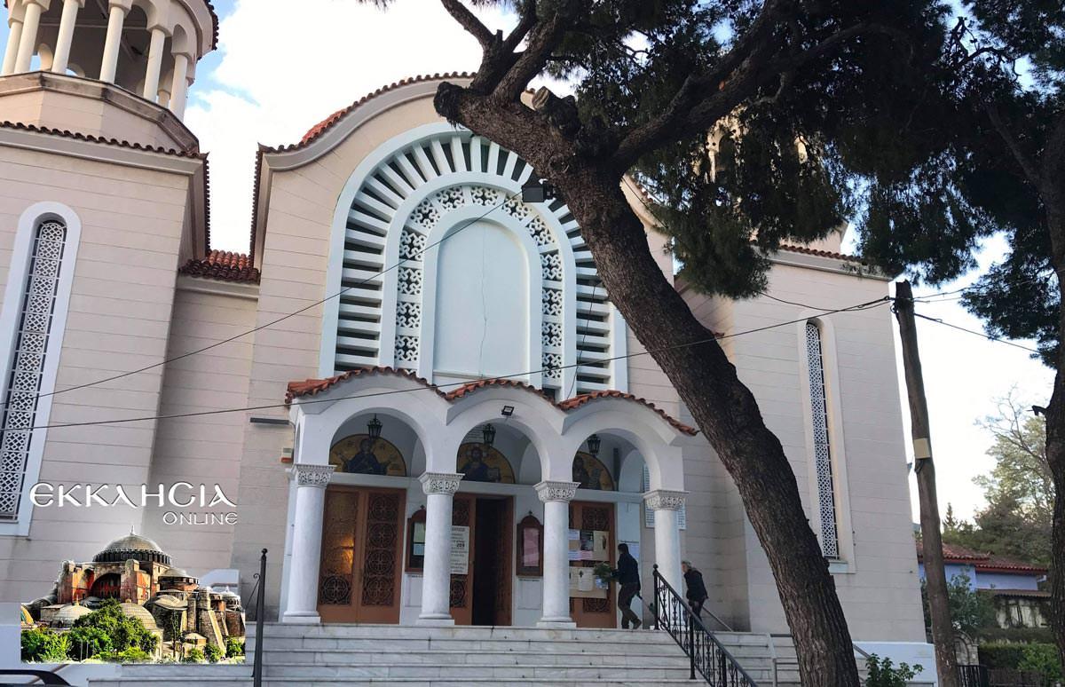 Ιερός Ναός Πέτρου και Παύλου Πεύκη