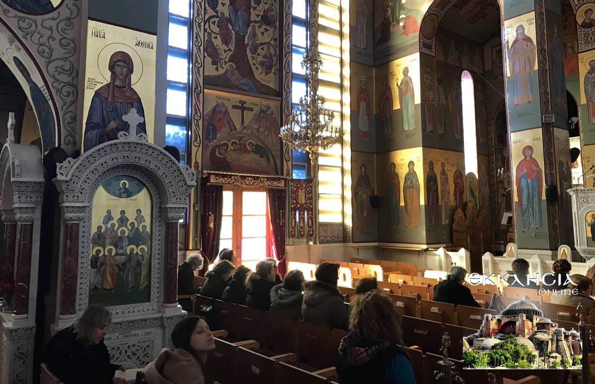 Ακολουθία Μεγάλου Κανόνος Ιερός Ναός Πέτρου και Παύλου 2019
