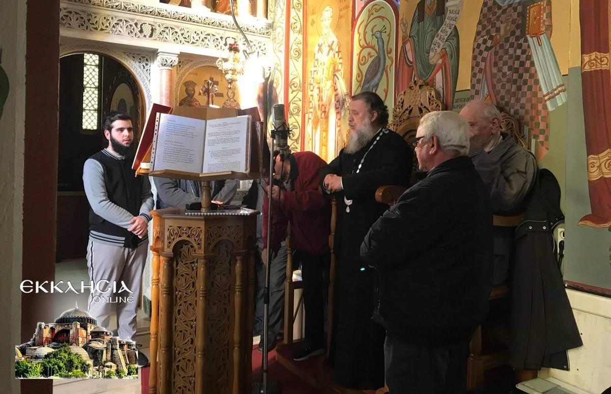 Ακολουθία Μεγάλου Κανόνος Ιερός Ναός Πέτρου και Παύλου Πεύκη 2019