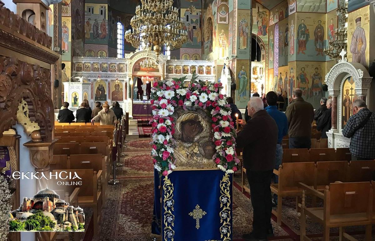 Ακολουθία Μεγάλου Κανόνος Ιερός Ναός Πέτρου και Παύλου Πεύκη