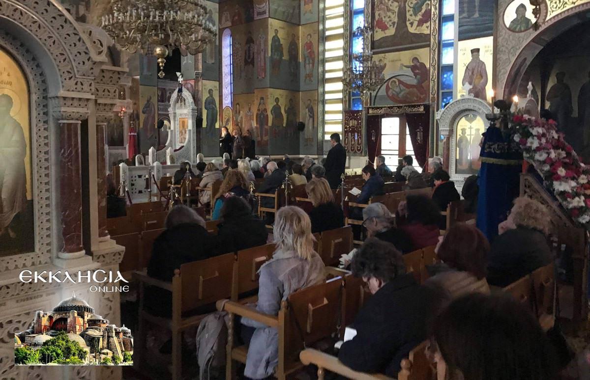 Ακολουθία Μεγάλου Κανόνος Ιερός Ναός Πέτρου και Παύλου