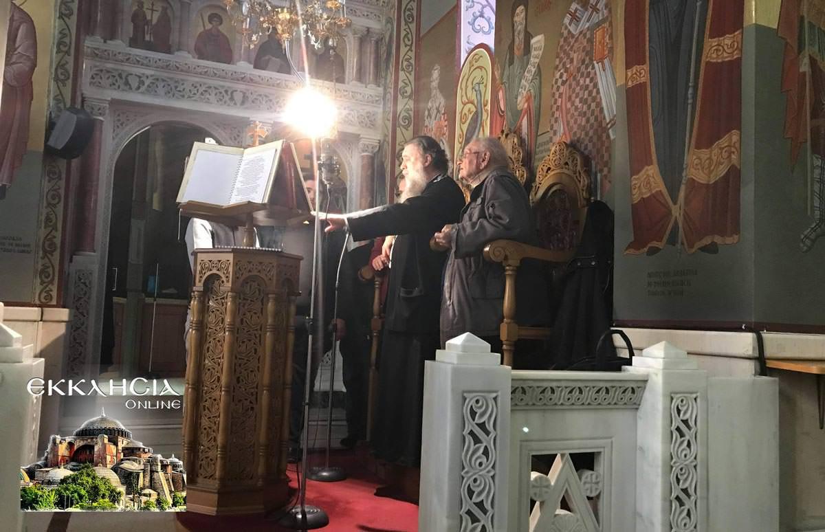Ακολουθία Μεγάλου Κανόνος Ναός Πέτρου και Παύλου Πεύκη 2019