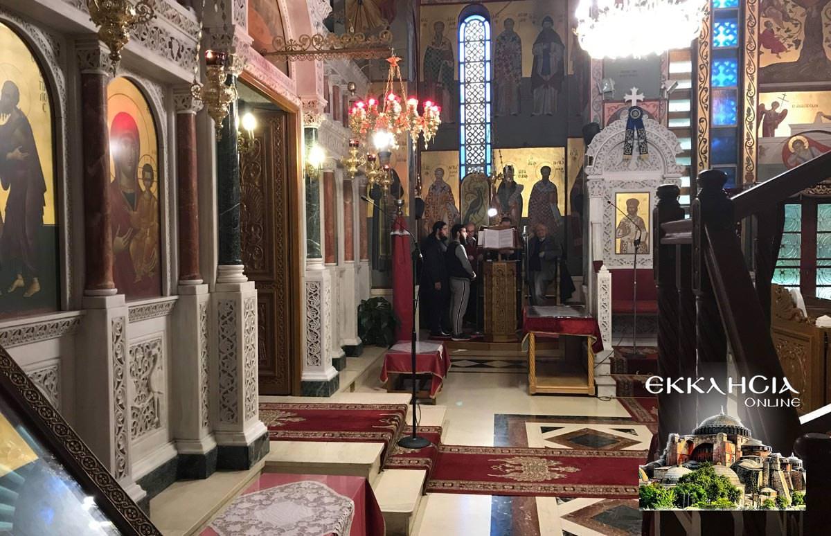 Ακολουθία Μεγάλου Κανόνος στον Ιερό Ναό Πέτρου και Παύλου 2019