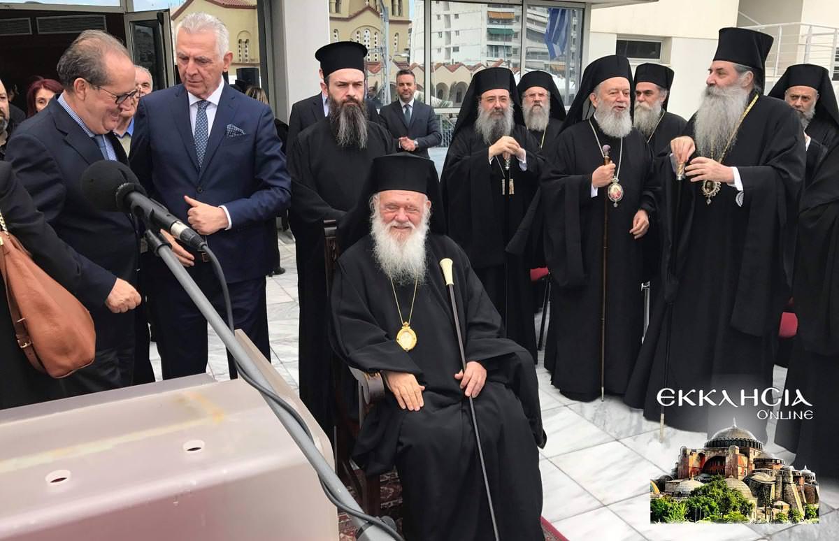 Ενθρόνιση Νέου Μητροπολίτου Περιστερίου Ιερώνυμος