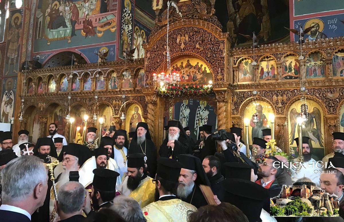 Ενθρόνιση Νέου Μητροπολίτου Περιστερίου Κλήμεντος Αρχιεπίσκοπος