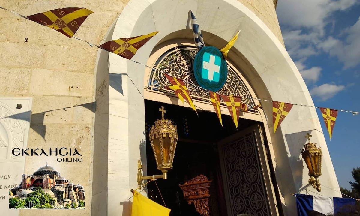 Ιερός Ναός Κωνσταντίνου και Ελένης Γλυφάδα