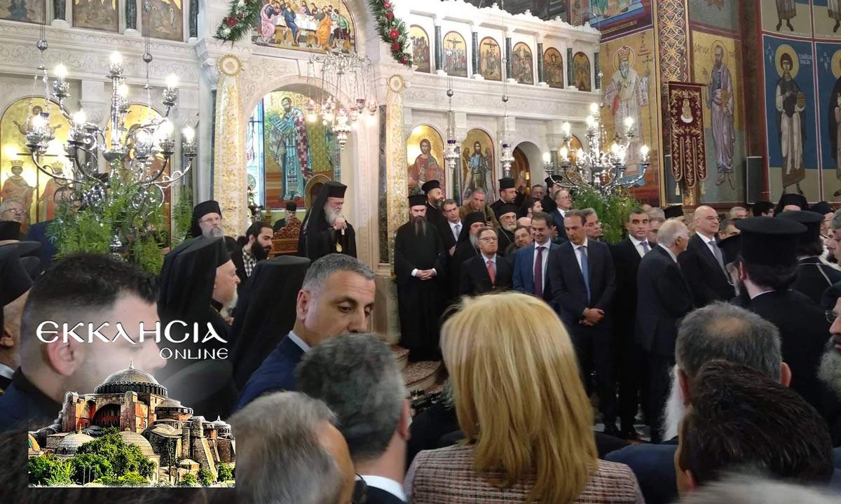 Ιερός Ναός Κωνσταντίνου και Ελένης Γλυφάδα Ιερώνυμος