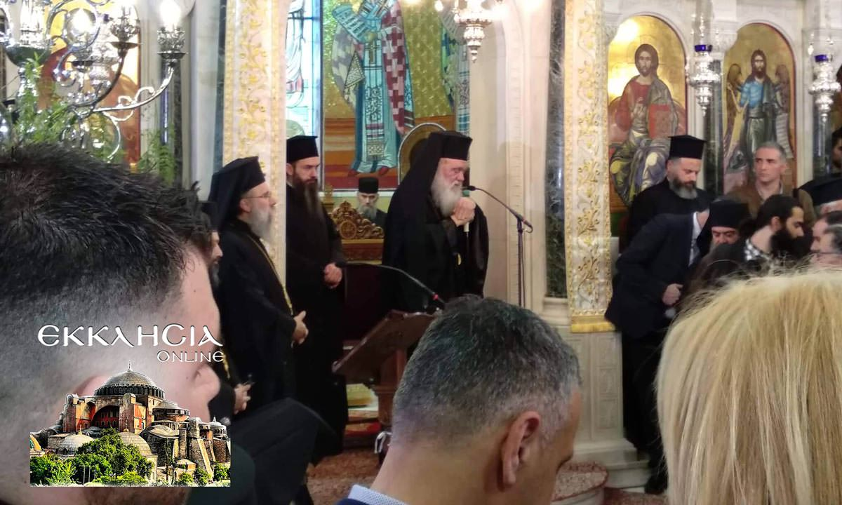 Κωνσταντίνου και Ελένης Γλυφάδα Ιερώνυμος