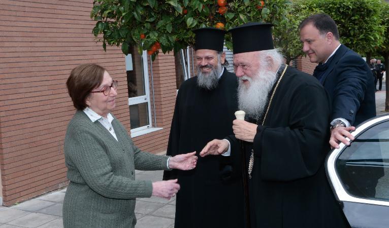 Αρχιεπίσκοπος Αθηνών και πάσης Ελλάδος Ιερώνυμος Ίδρυμα Αττική