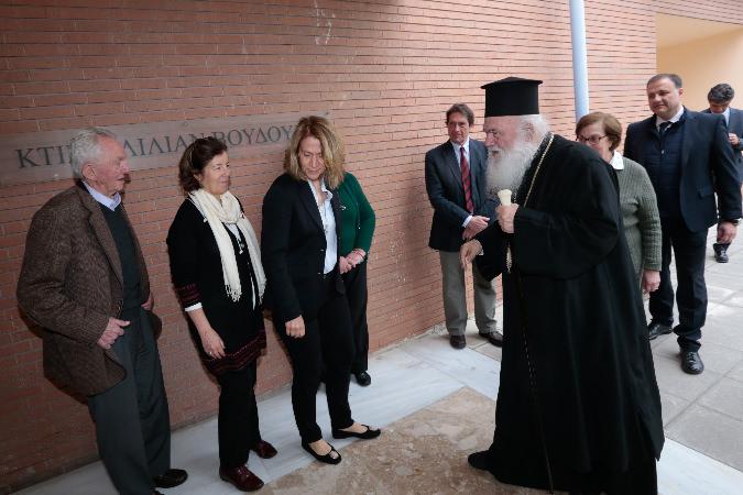 Αρχιεπίσκοπος Αθηνών και πάσης Ελλάδος Ιερώνυμος Ίδρυμα