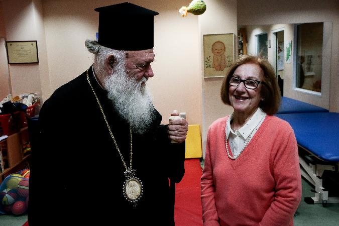 Αρχιεπίσκοπος Αθηνών Ιερώνυμος Ίδρυμα Αττική