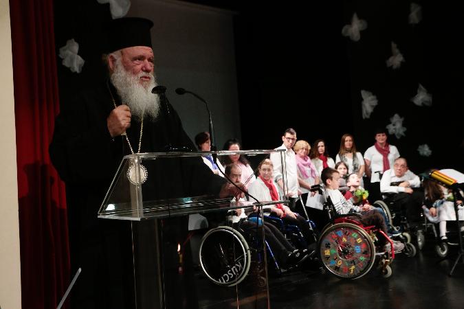 Αρχιεπίσκοπος Αθηνών Ιερώνυμος Αττική