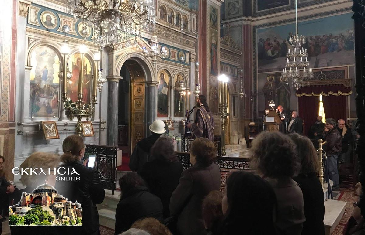 Εσπερινός Ναός Κοιμήσεως της Θεοτόκου Μαρούσι Τίμιο Ξύλο Ιερά Λείψανα Προσκύνημα