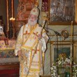Πατριάρχης Αλεξανδρείας Θεόδωρος