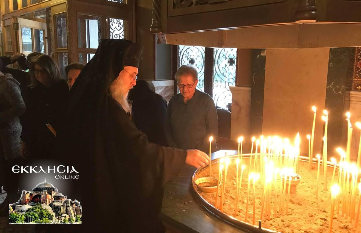 Τελετή του Νιπτήρος Ιερός Ναός Αγίου Παντελεήμονος 2019