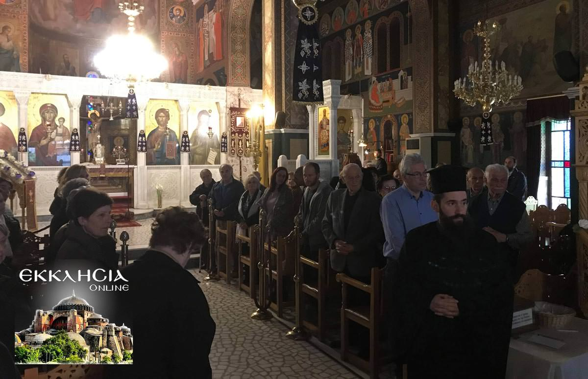 Τελετή του Νιπτήρος Ιερός Ναός Αγίου Παντελεήμονος