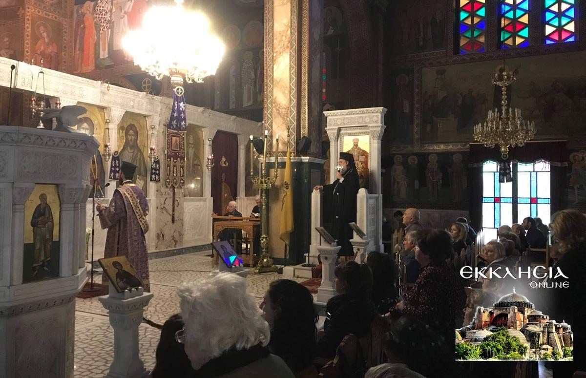 Τελετή του Νιπτήρος Ναός Αγίου Παντελεήμονος Πεύκη