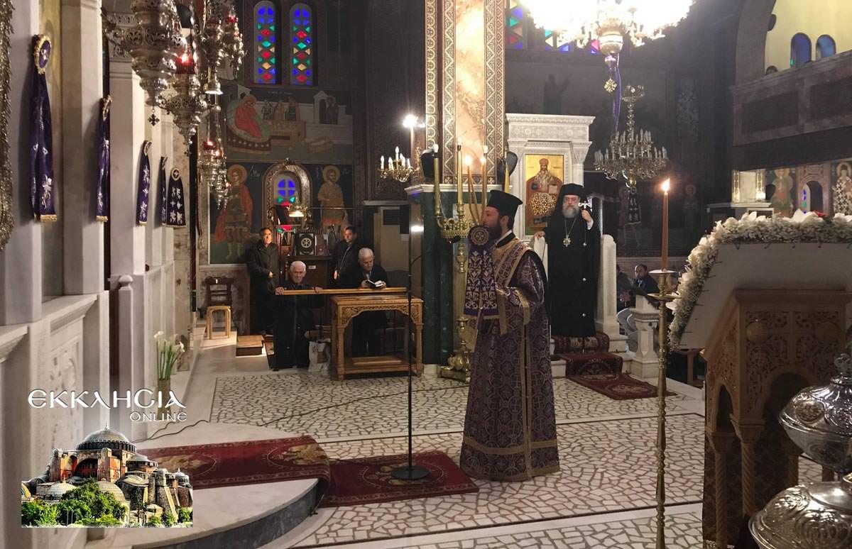 Τελετή του Νιπτήρος Ναός Αγίου Παντελεήμονος