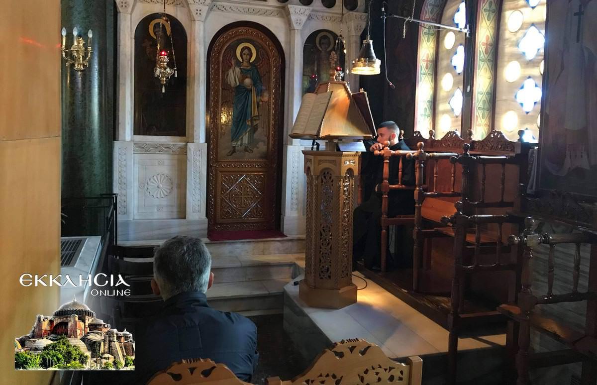 Προηγιασμένη Θεία Λειτουργία Ωρωπός Σαρακοστή 2019