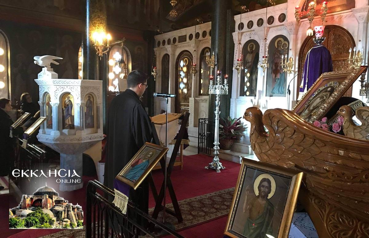Προηγιασμένη Θεία Λειτουργία Σαρακοστή 2019