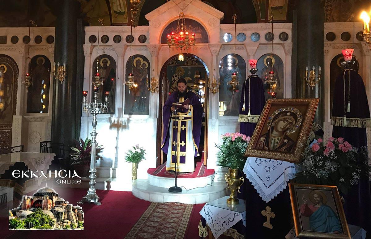 Προηγιασμένη Θεία Λειτουργία Ωρωπός Σαρακοστή