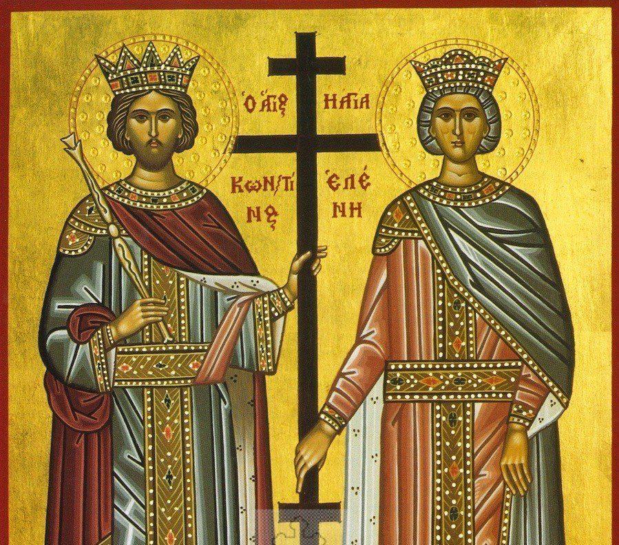 Κωνσταντίνου και Ελένης: Μεγάλη γιορτή της Ορθοδοξίας σήμερα 21 Μαΐου -  ΕΚΚΛΗΣΙΑ ONLINE