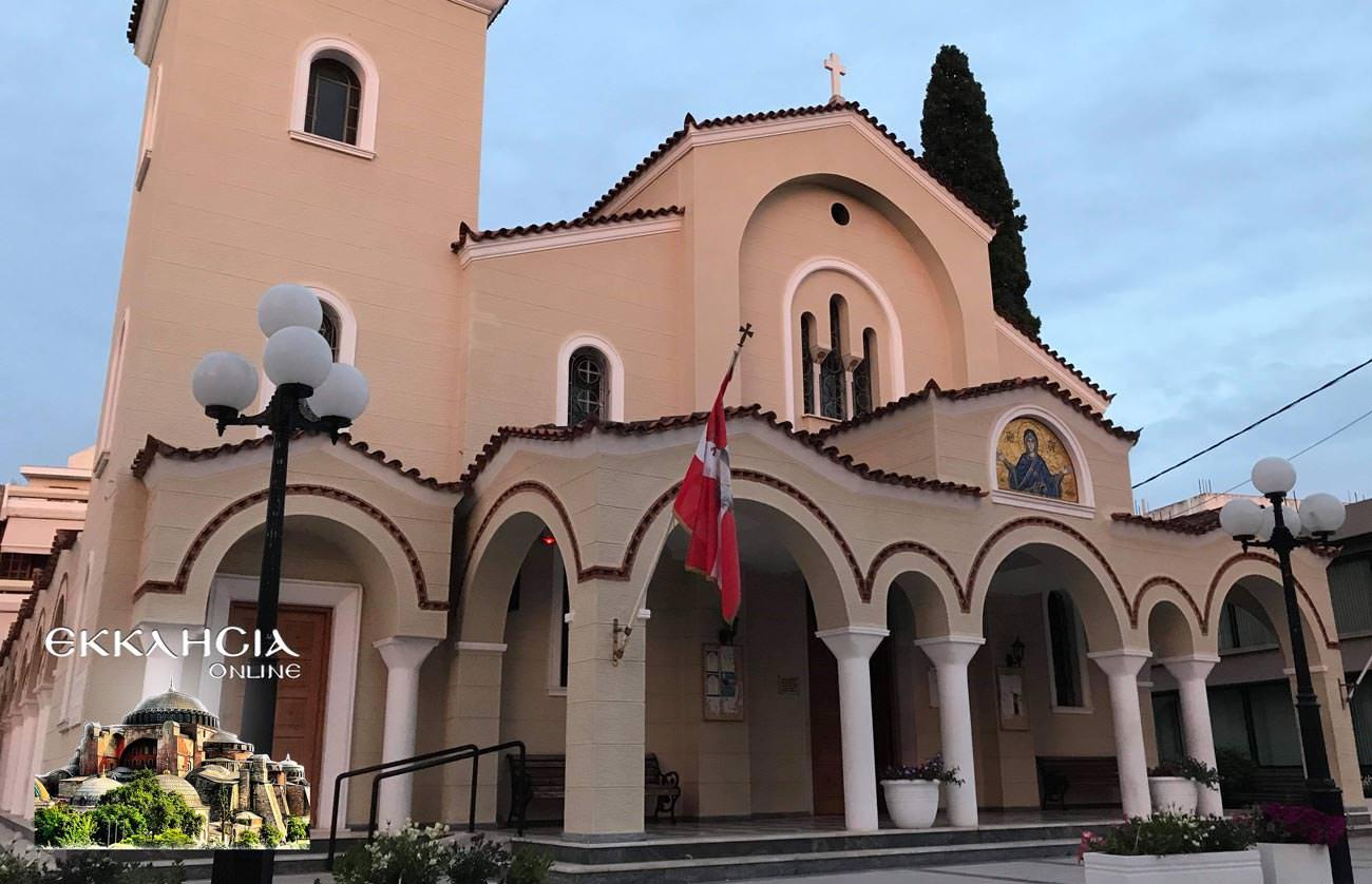 άγιοι κύριλλος και μεθόδιος εσπερινός σπάτα 2019