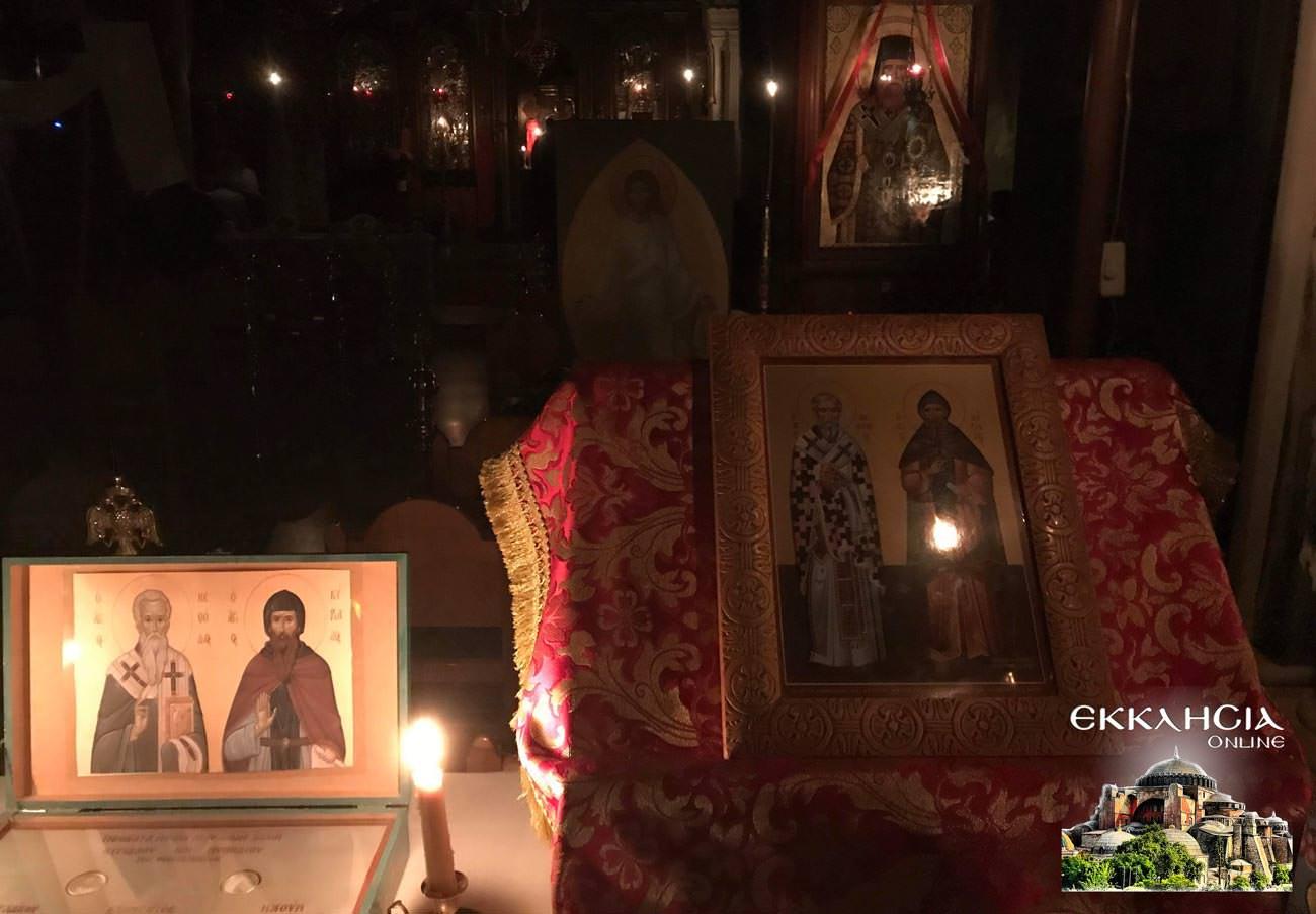 άγιος κύριλλος και μεθόδιος