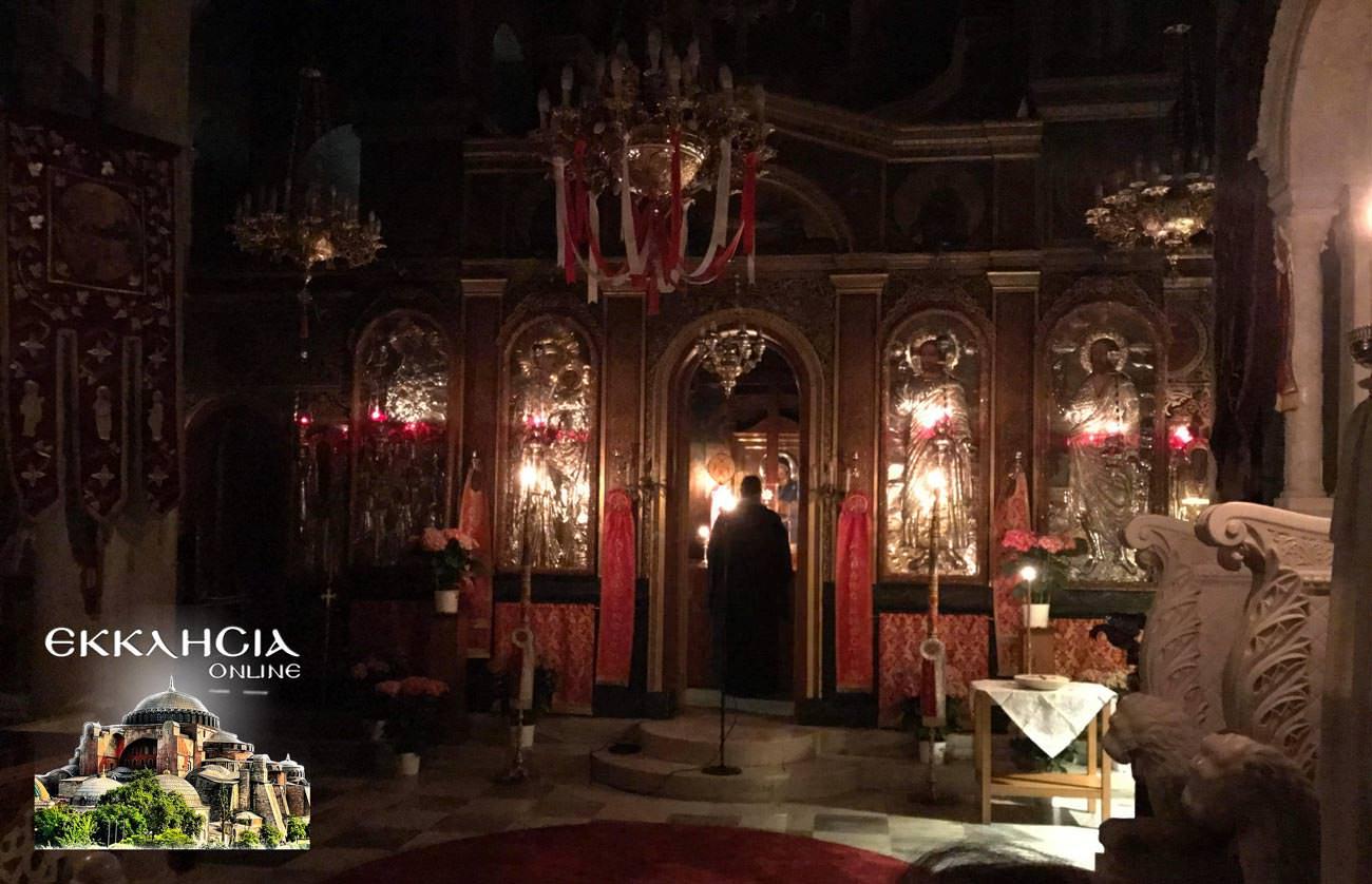 άγιος κύριλλος και μεθόδιος εσπερινός 2019