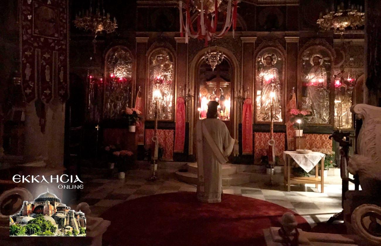 άγιοι κύριλλος και μεθόδιος εσπερινός 2019