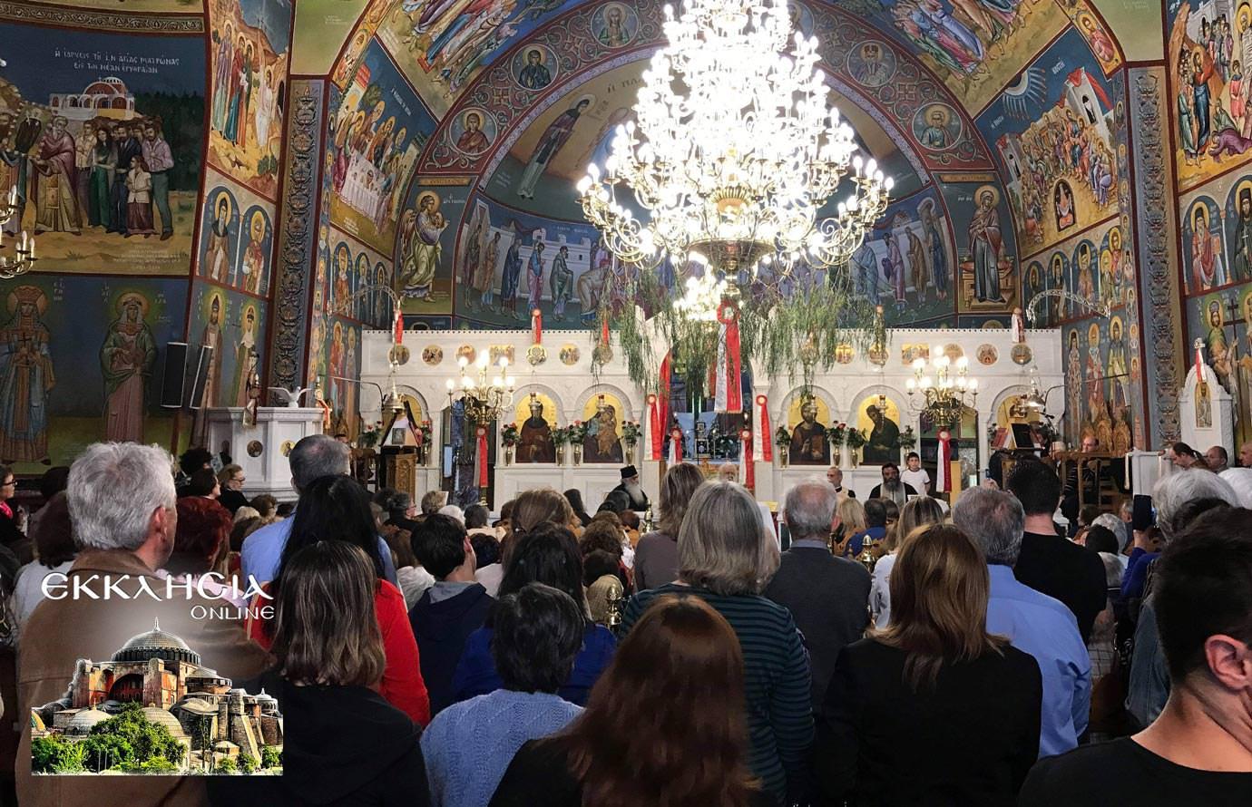 Ναός Αγίας Ματρώνας Ερυθραία Ομιλία Άγιος Διονύσιος