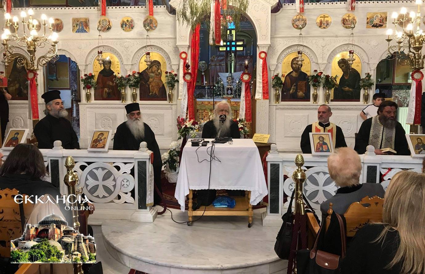 Αγία Ματρώνα Ερυθραία Ομιλία Άγιος Διονύσιος