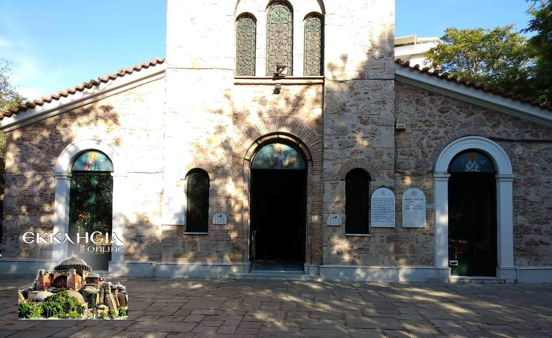 ναός αγίας φωτεινής ηλισσού
