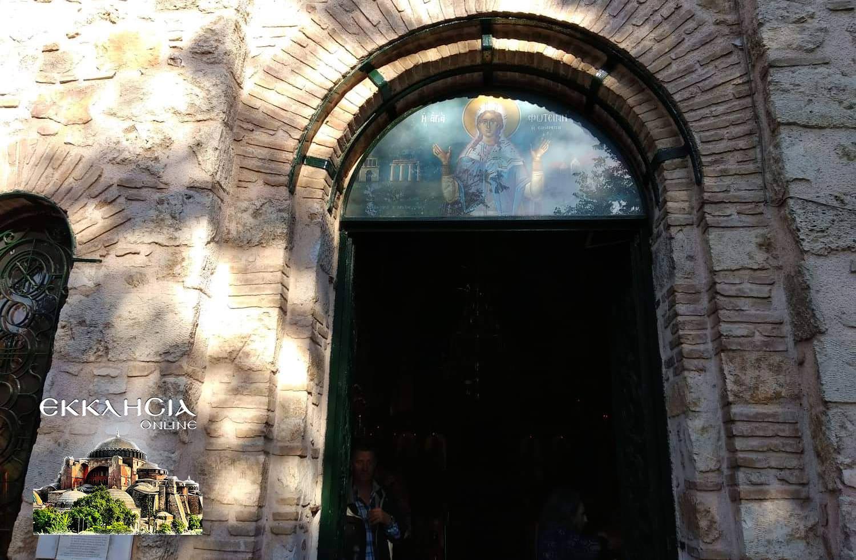 ναός αγίας φωτεινής