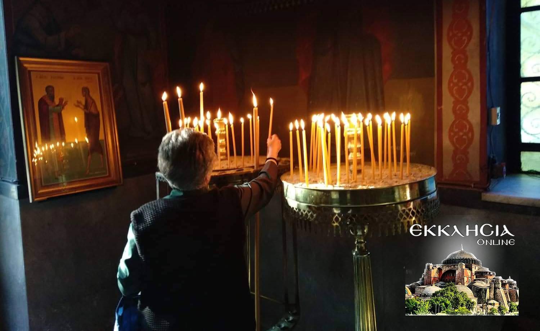 ναός αγίας φωτεινής Κυριακή Σαμαρείτισσας