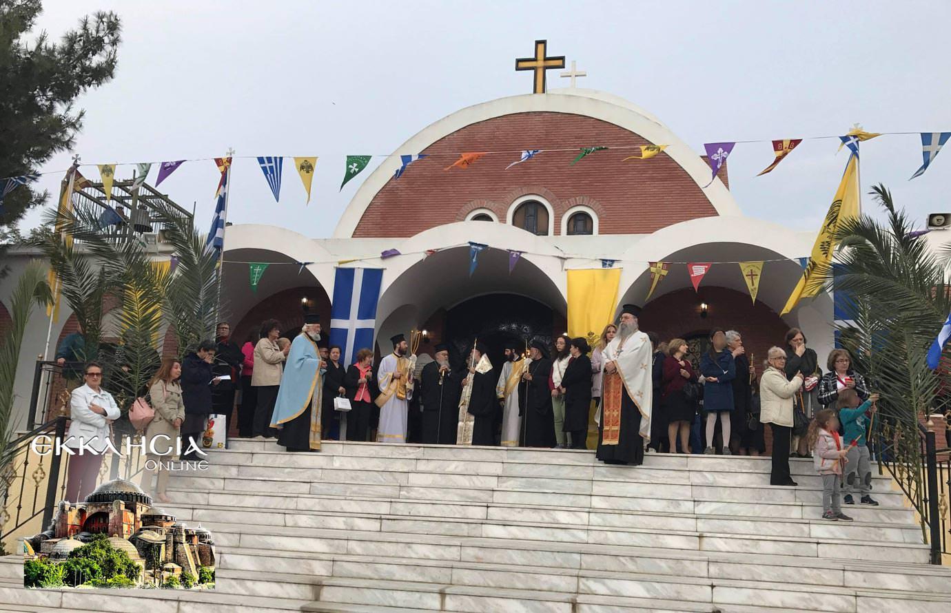 αγία ματρώνα ιερός ναός ερυθραία 2019