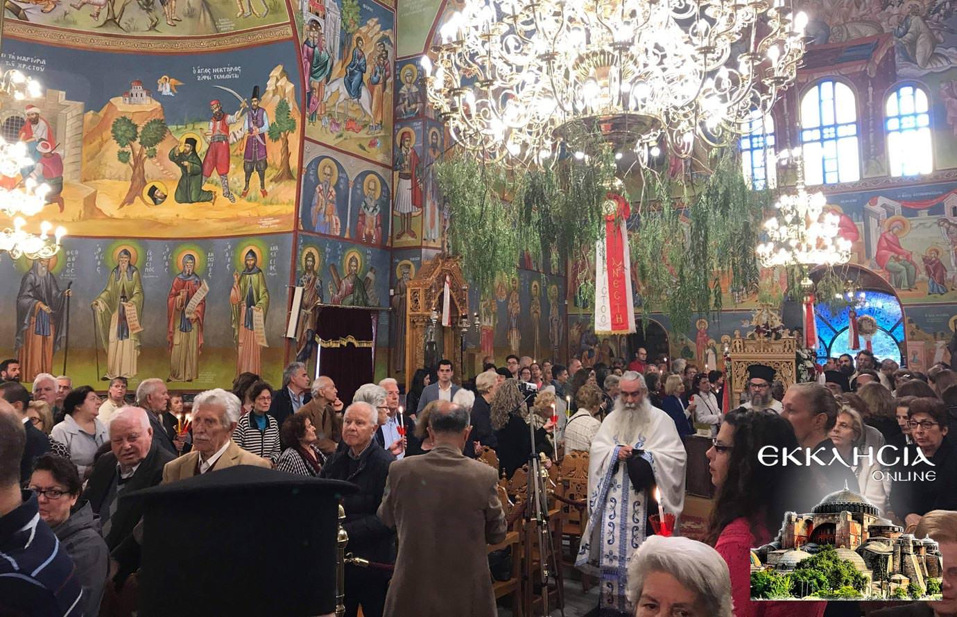 αγία ματρώνα ιερά λείψανα ιερός ναός ερυθραία 2019