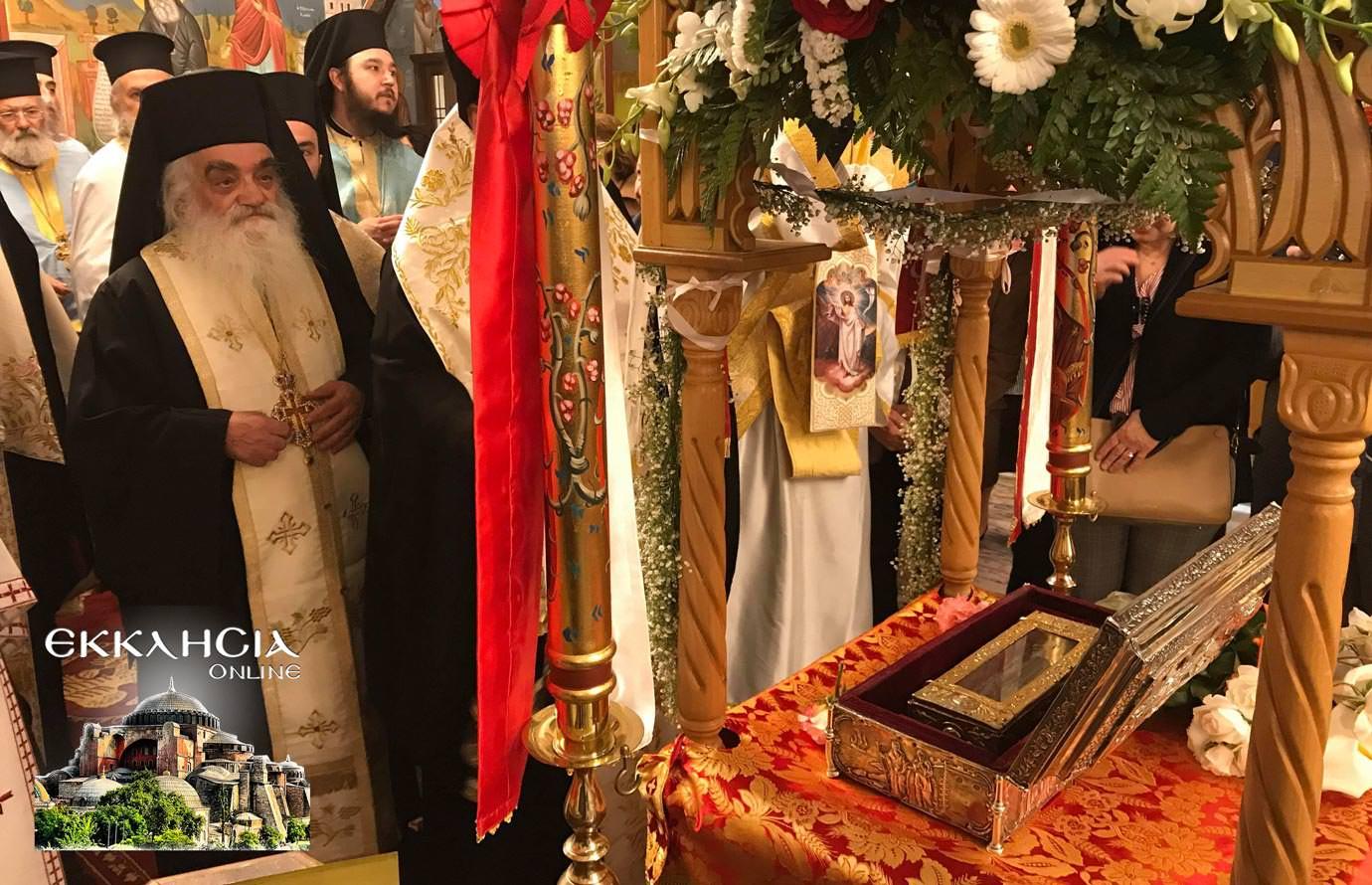 αγία ματρώνα ιερά λείψανα ερυθραία 2019