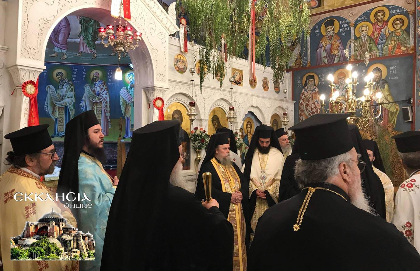 αγία ματρώνα ιερά λείψανα ιερός ναός νέα ερυθραία 2019