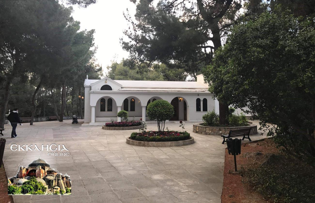 Εκκλησία Εσπερινός Φιλοθέη 2019