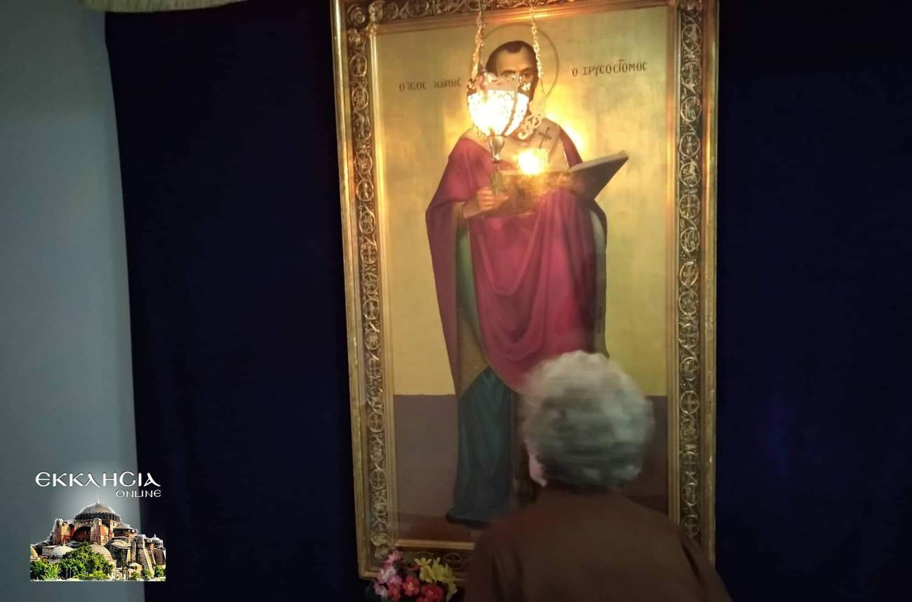 Αγίος Χρυσοστόμος Ιερά Λείψανα