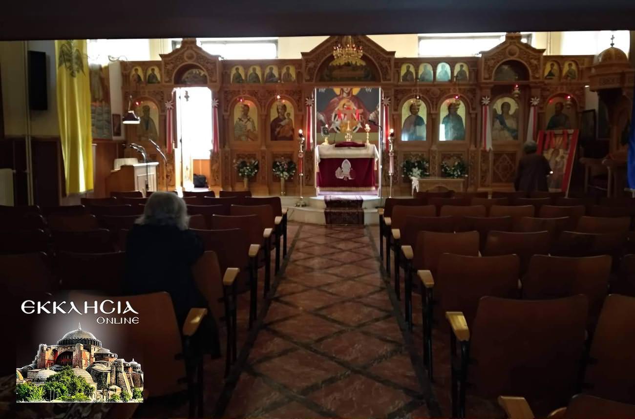 Ναός Αγίος Χρυσοστόμος Ιερά Λείψανα Παγκράτι