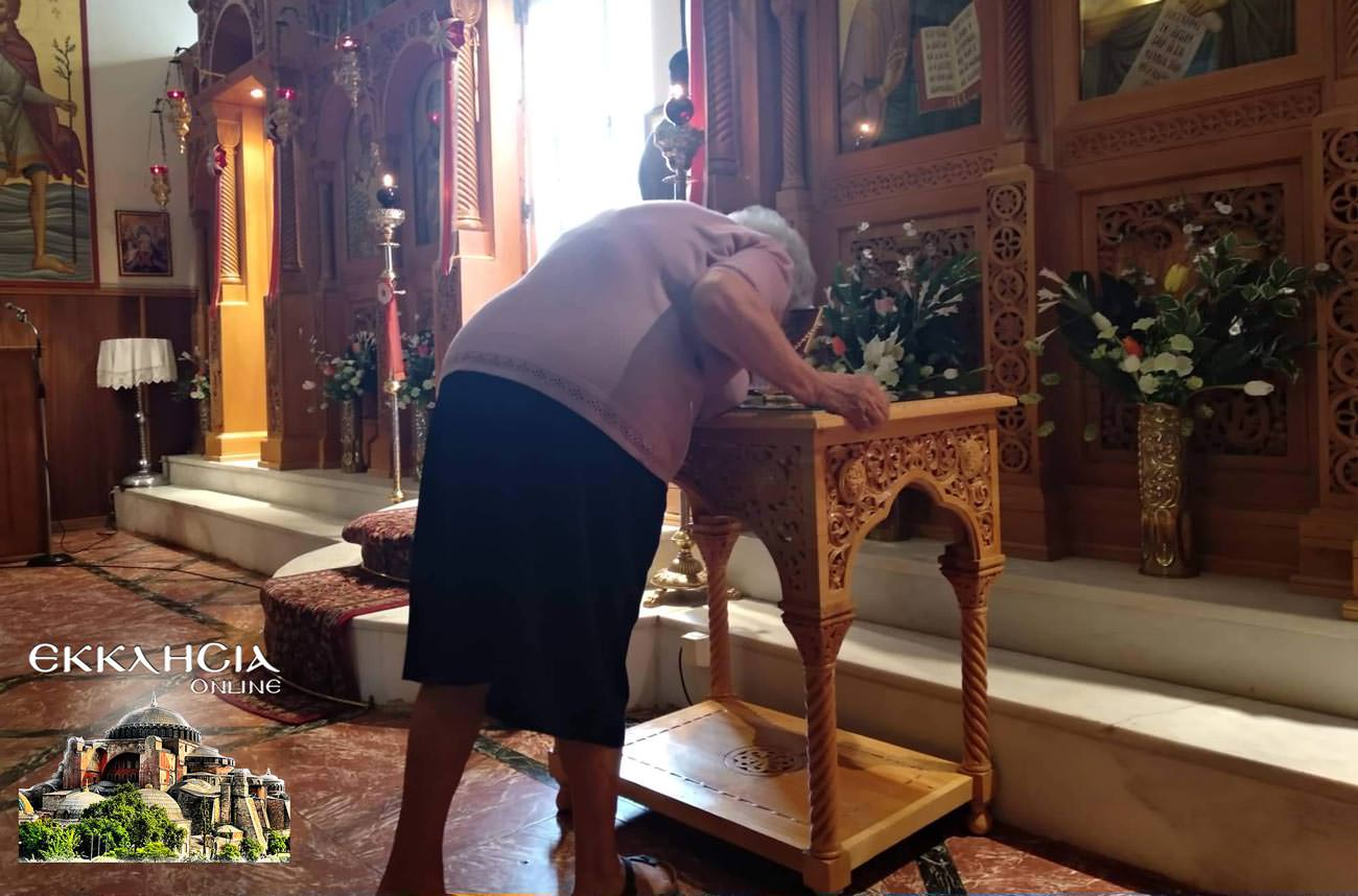 Αγίος Χρυσοστόμος Ιερά Λείψανα Παγκράτι προσυνημα