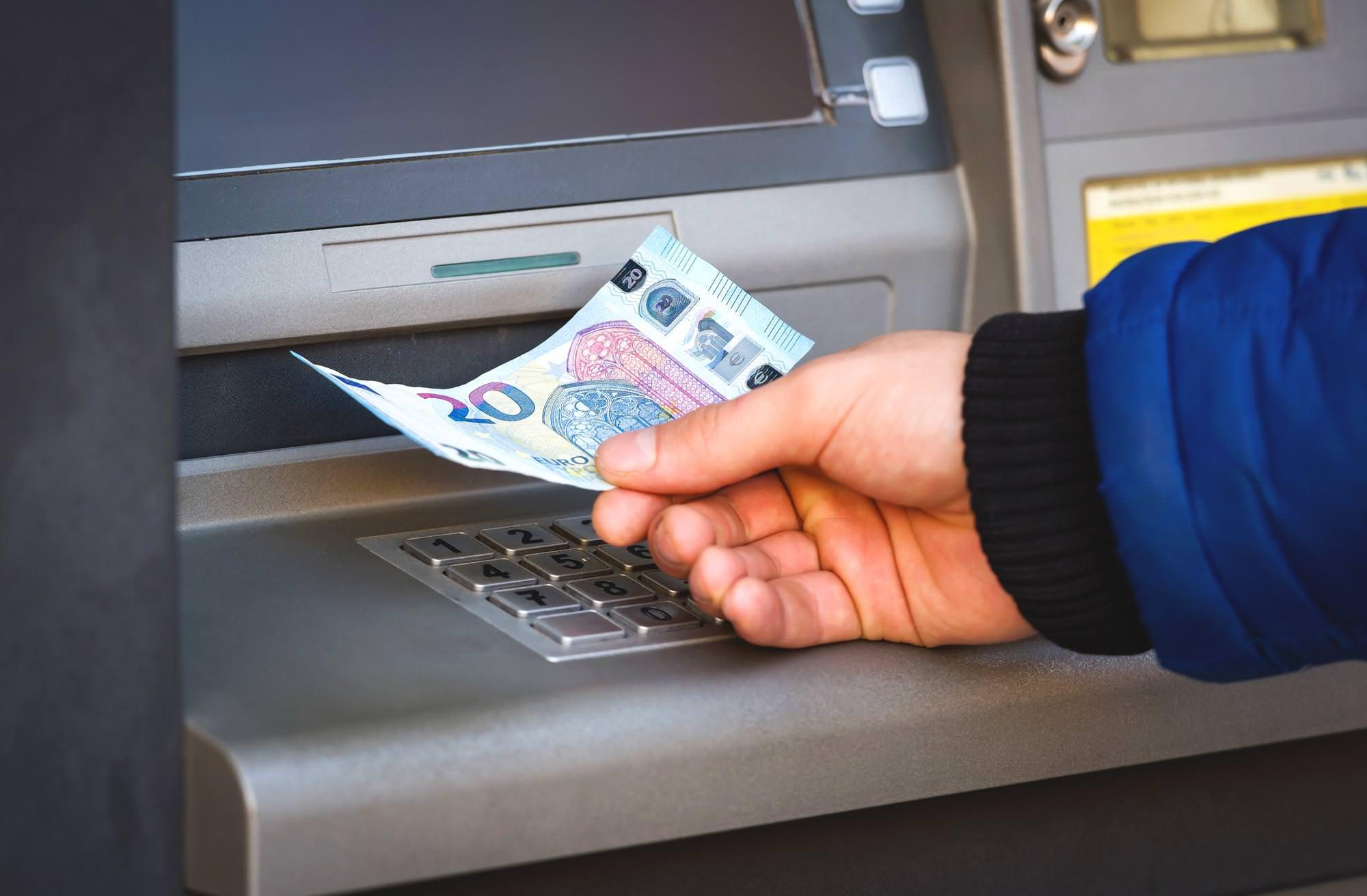 ΟΑΕΔ επίδομα atm ευρώ